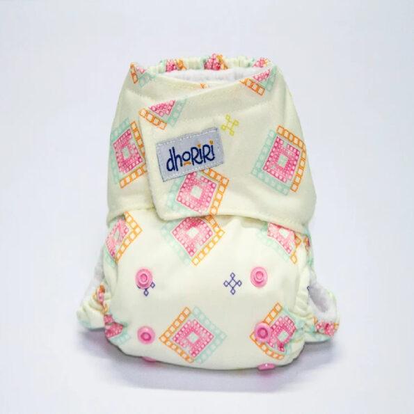 Diaper New Born
